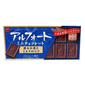 ブルボン アルフォート ミルクチョコ 12個【イージャパンモール】 ejapan