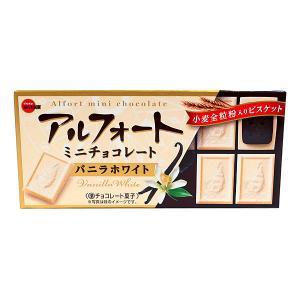 ブルボン アルフォートミニチョコレートバニラホワイト 12個【イージャパンモール】|ejapan