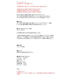 ブルボン 凍ラせて食べるフルじぇらオレンジ105g【イージャパンモール】|ejapan|02