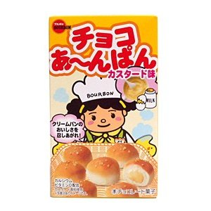 ブルボン チョコあーんぱんカスタード42g 【イージャパンモール】|ejapan