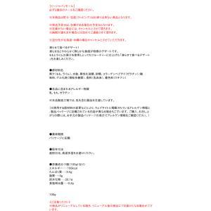 ブルボン 凍らせて食べるフルジェラブルーハワイ味105g【イージャパンモール】 ejapan 04