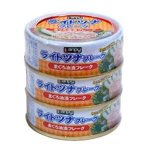 カンピーライトツナフレーク 70gX3缶パック【イージャパンモール】|ejapan