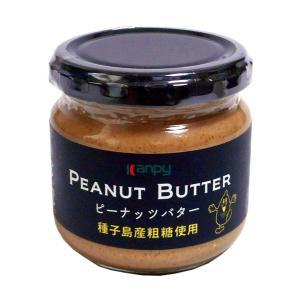 カンピー ピーナッツバター種子島産粗糖使用150g【イージャパンモール】|ejapan