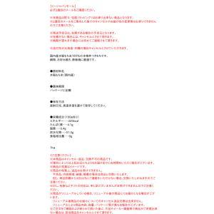 【キャッシュレス5%還元】ウサギモチ うす切り餅 1Kg【イージャパンモール】|ejapan|03