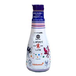 【キャッシュレス5%還元】キッコーマン 新鮮しぼ...の商品画像