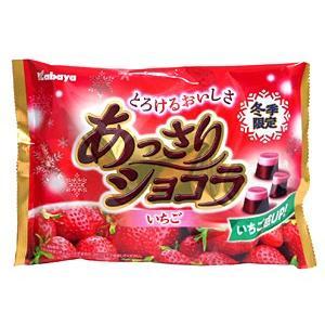 カバヤ あっさりショコラ いちご 165g【イージャパンモール】|ejapan