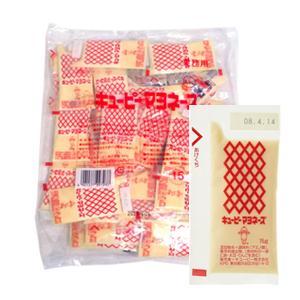 【キャッシュレス5%還元】QP マヨネーズ 小袋 15gx40【イージャパンモール】 ejapan