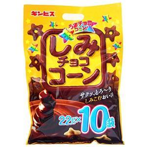 ギンビス しみチョココーン大袋 220g【イージャパンモール】 ejapan