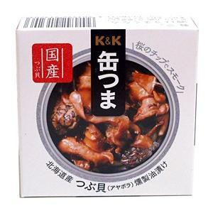 【キャッシュレス5%還元】K&K缶つま北海道産つぶ貝燻製油漬け35g/P4号【イージャパンモール】 ejapan