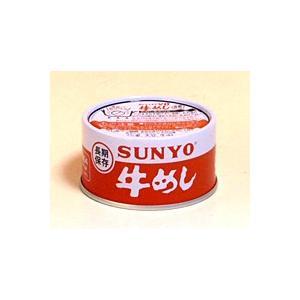 【キャッシュレス5%還元】サンヨー堂 弁当缶 牛めし EOT2【イージャパンモール】 ejapan