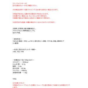 【キャッシュレス5%還元】サンヨー堂 弁当缶 牛めし EOT2【イージャパンモール】 ejapan 02