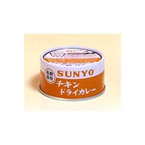 サンヨー堂 弁当缶 チキンドライカレー EOT2【イージャパンモール】|ejapan