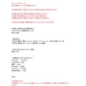 サンヨー堂 弁当缶 チキンドライカレー EOT2【イージャパンモール】|ejapan|02
