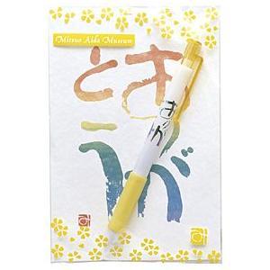 相田みつをボールペン&ポストカードセット ありがとう【筆記具館】【代引不可】【同梱不可】|ejapan