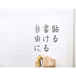 セーラー万年筆 どこでもシート 方眼入り【筆記具館】【代引不可】【同梱不可】 ejapan 02