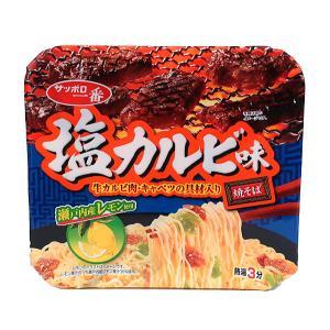 サンヨー食品(株) サッポロ一番 塩カルビ味焼そば 111g【イージャパンモール】|ejapan