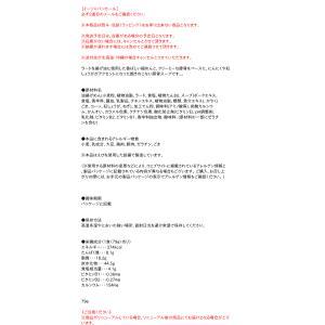 【キャッシュレス5%還元】サンポー ばりよか豚骨ラーメン 79g【イージャパンモール】|ejapan|02