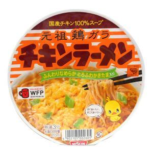 【キャッシュレス5%還元】日清食品 チキンラーメン どんぶり【イージャパンモール】 ejapan