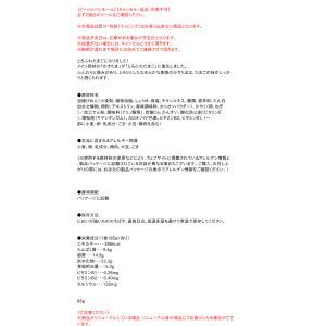 【キャッシュレス5%還元】日清食品 チキンラーメン どんぶり【イージャパンモール】 ejapan 02
