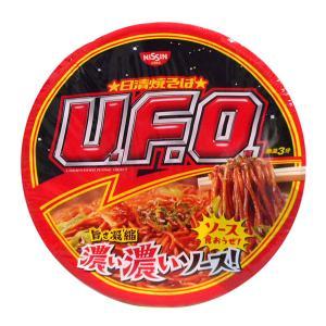 日清食品 焼そばUFO 128g 【イージャパンモール】|ejapan