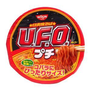 日清食品 焼そばプチUFO 63g【イージャパンモール】|ejapan