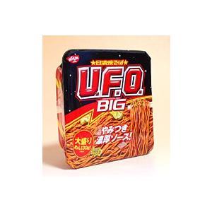 日清食品 焼そばUFOビッグ 168g【イージャパンモール】|ejapan