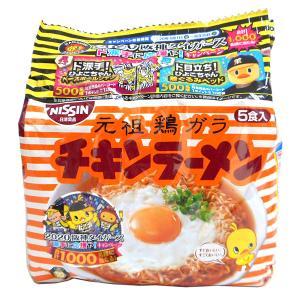 日清食品 チキンラーメン 5P【イージャパンモール】|ejapan