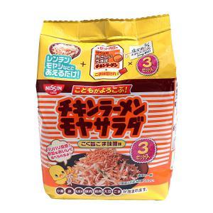 日清 チキンラーメンモヤサラダこく旨ごま味噌味3食【イージャパンモール】|ejapan