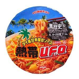 日清 熱帯UFO焼きそば 99g【イージャパンモール】|ejapan