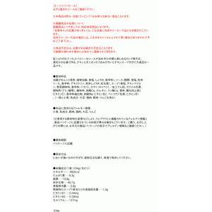 【キャッシュレス5%還元】日清 ソース焼そばカップチキンスープ付き【イージャパンモール】|ejapan|03