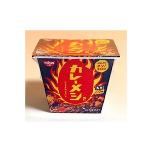 【キャッシュレス5%還元】日清 カレーメシ-2 大辛 124g【イージャパンモール】|ejapan