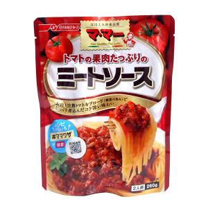 日清フーズ ママー果肉たっぷりのミートソース260g【イージャパンモール】|ejapan