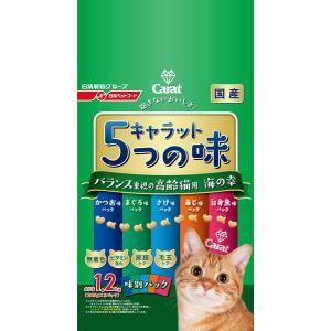 キャラット・5つの味 バランス重視の高齢猫用 ...の関連商品6