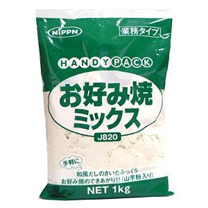 【キャッシュレス5%還元】日本製粉 お好み焼ミックス 1kg【イージャパンモール】 ejapan