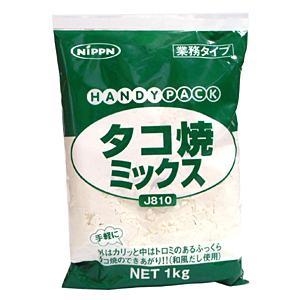 【キャッシュレス5%還元】日本製粉 タコ焼ミックス 1kg【イージャパンモール】 ejapan