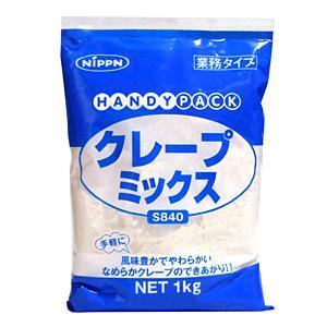 日本製粉 クレープミックス粉 S840 1kg【イージャパンモール】