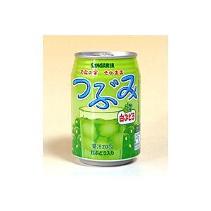 サンガリア つぶみ白ぶどう 280g缶【イージャパンモール】|ejapan
