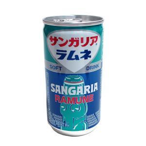 サンガリア サンガリアラムネ 190g缶【イージャパンモール】|ejapan