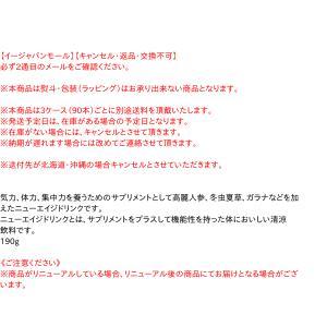 【キャッシュレス5%還元】サンガリア ミラクルボディV 190g缶【イージャパンモール】|ejapan|02