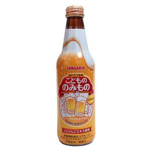 【検索キーワード(商品内容を保障するものではありません)】ソフトドリンク 炭酸飲料 ジュース