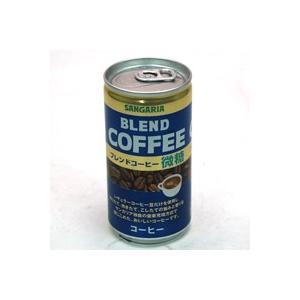 サンガリア ブレンドコーヒー微糖 185g缶【イージャパンモール】|ejapan