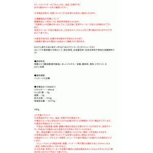 サンガリア はじけてオレンジソーダ 350g缶【イージャパンモール】 ejapan 02