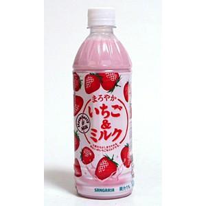 サンガリア まろやかいちご&ミルク 500ml【イージャパンモール】|ejapan