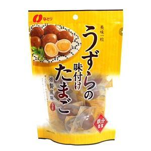 【キャッシュレス5%還元】なとり うずらの味付けたまご燻製93g【イージャパンモール】|ejapan