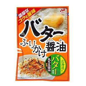 【キャッシュレス5%還元】ニチフリ バター醤油ふりかけ 27g【イージャパンモール】|ejapan