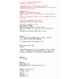 丸天醤油 こいくちかつおしょうゆ 200ml【イージャパンモール】|ejapan|02