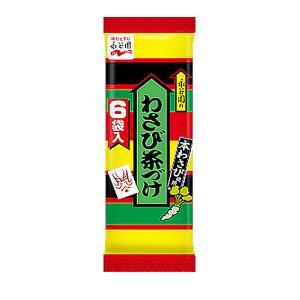 永谷園 わさび茶漬け 6P【イージャパンモール】