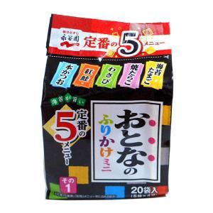 【キャッシュレス5%還元】永谷園 大人のふりかけミニ その1 20袋 29.2g【イージャパンモール】|ejapan
