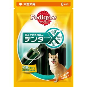 ぺディグリー デンタエックス 中・大型犬用 レギュラー 8本入り【イージャパンモール】|ejapan
