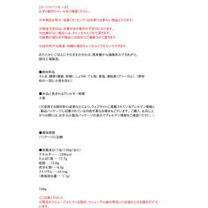 【キャッシュレス5%還元】宝幸 さんま蒲焼 AL5A【イージャパンモール】|ejapan|02